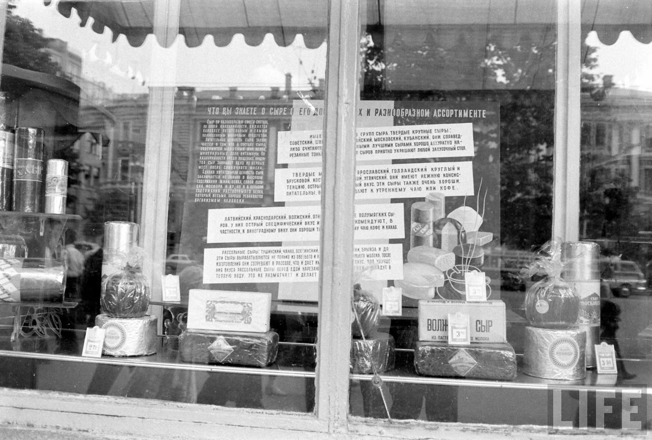 Old Photos: Window Shopping In The USSR